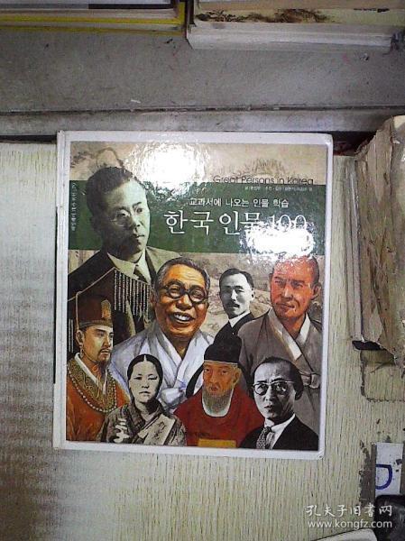 韩文书一本  。。(01).