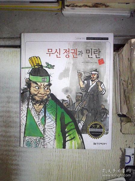韩文书一本  。。(02)