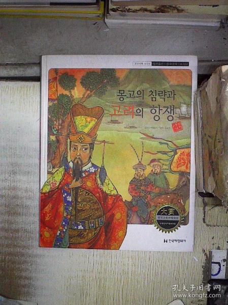韩文书一本  。。(01) 。、