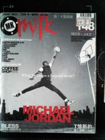 milk 148