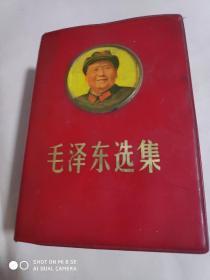 毛泽东选集(一卷本64开封面有毛像)