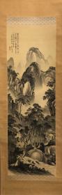 日本回流,1899年老画,米法山水 绢本绫裱,品相好(右下角一小点白颜料,可去除),骨质轴头,画心38*116。这画真没什么可说的了,技术精湛,一眼好画,从画家所题汉诗来看,他对自己的水平也相当有信心,值得珍藏
