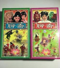 聊斋  连续剧 vcd 电视剧 36碟 1986版 贵州东方音像出版社  非全套看说明