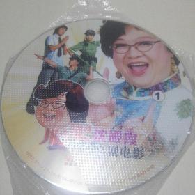 肥肥沈殿霞DVD两碟