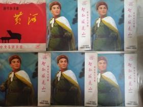 黑胶唱片  革命现代京剧《智取威虎山》(实况录音)全五张 品相好,未使用