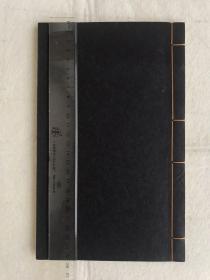 """清""""文星堂""""精刻大字本《孟子集注》卷之四全,完整一册33个筒子纸66面,内有大量前人朱笔批点,尺寸:25.5*16cm,刻印精美,字大如钱,超大开本,保存完好,品相精美,罕见古籍精品!"""