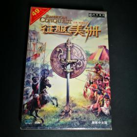 游戏光盘 征服美洲 简体中文版