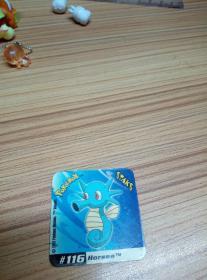 宝可梦/口袋妖怪/宠物小精灵/神奇宝贝 任天堂 正版磁铁卡 2002年出版 116号海马