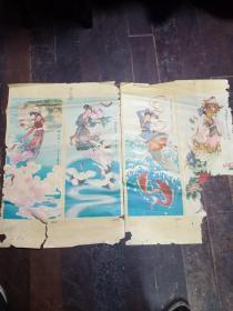 仙女图 年画(2开)