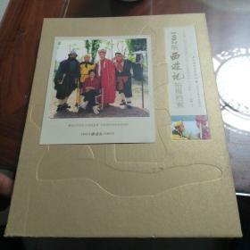 1982版西游记拍摄档案