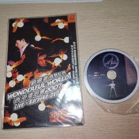 刘德华 奇妙世界 香港演唱会2007 DVD9