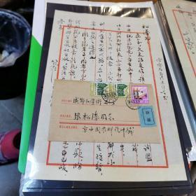 我国著名的农业经济学家 翻译家叶笃庄毛笔信札之二