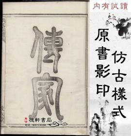 【复印件】章内金川洪氏宗谱[常山]