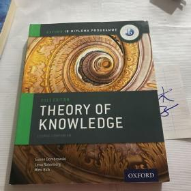 2013 EDITION THEORY OF KNOWLEDGE COURSE COMPANION