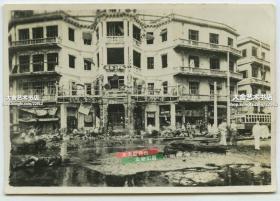 民国1930年代后期,中国空军派飞机去轰炸黄浦江日本军舰,其中一架遭袭击受伤,返回机场的半路上经过大世界上空,机翼上的炸弹挂不住了,误炸在大世界门后一片狼藉的景象。8.2X5.8厘米