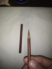 纯狼毫 特制极品狼毫 北京市制笔厂 笔头尺寸:2.20*0.55厘米左右   七八十年代左右的