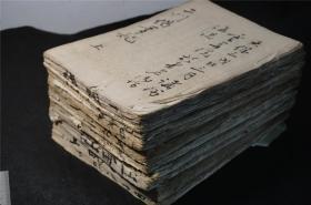 【手抄  古佛经】五种 10册全。天保三年 字样,清末 日本,有虫蛀,库房0111A