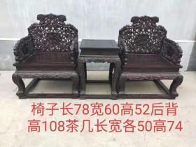 血檀宝座椅一套,通体满工雕刻,用料厚重,做工精细漂亮。