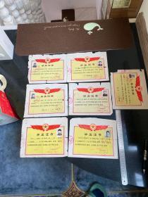 七十年代兴城县锦华机械厂子弟中学第一中学毕业证书7张