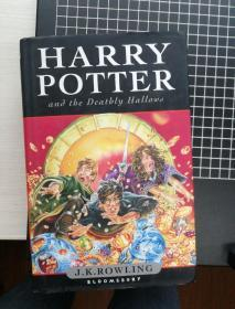 Harry Potter and the Deathly Hallows:[英国儿童版]哈利波特与死亡圣器