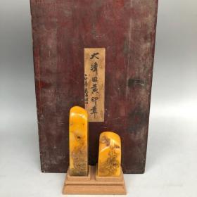 珍藏木盒装藏寿山田黄石【龙腾盛世】腾龙薄意印章一对2