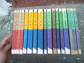 《数理化自学丛书》第二版 17册全  包含:代数1,2,3,4 物理1,2,3,4 化学1,2,3,4 立体几何 平面三角 平面解析几何 平面几何1,2