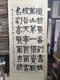 沈定庵旧裱精裱四尺整张挂轴。只包手绘,图物描述一致售后不退。