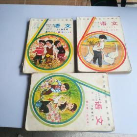 全日制六年制小学课本 11本
