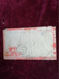 五十年代军人图案信封一枚