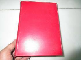 毛泽东选集 一卷本 软精 1966年7月改横排本 1967年7月济南第1次印刷)