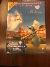 迪士尼动画片 料理鼠王 dvd