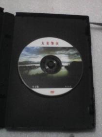 大美肇庆(无书  仅DVD光盘1张 塑盒装)