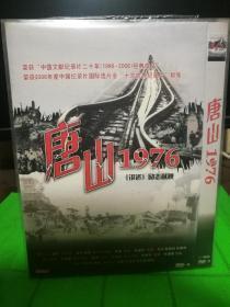 DVD 记录  唐山1976