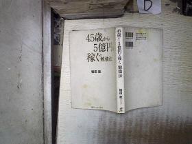 日文书一本(01)..*- 。