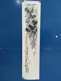 295 天津美术家协会会员 纪荣耀 130*22 托片