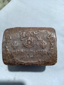 1842年南京条约开埠后 俄国 凯蒂·波波瓦 茶叶公司 特小铁制茶筒广告,品弱尺寸8*6*5.5cm