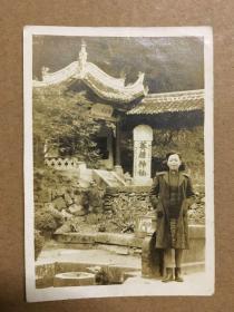 民国陕西汉中英雄神仙碑与拜石亭老照片