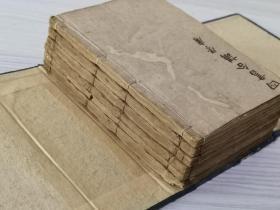 全网唯一!!经典重器!清雍正白纸精写刻铜版四书遵注合讲,一套六厚册全。