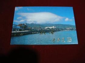 早期明信片;近全品75年一版一印《威海》10枚一套全