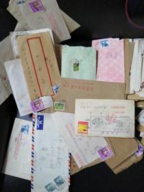 一个医生的成长之路:实寄封完整含原信件的123封,缺票的81封含信件,单独内信20封左右,5张彩色照片,医学院封