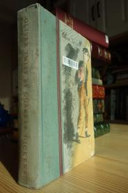 1939年Heritage版 狄更斯的雾都孤儿 The Adventures of Oliver Twist