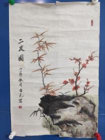 260中央美术学院教授、院长。中国美术家协会协会副主席,中国版画家协会主席。古元67x44cm