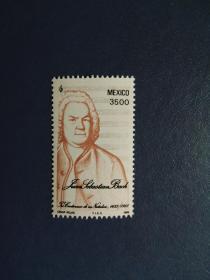 外国邮票  墨西哥邮票邮票 1986年 音乐家 巴赫 1全 (无邮戳新票)