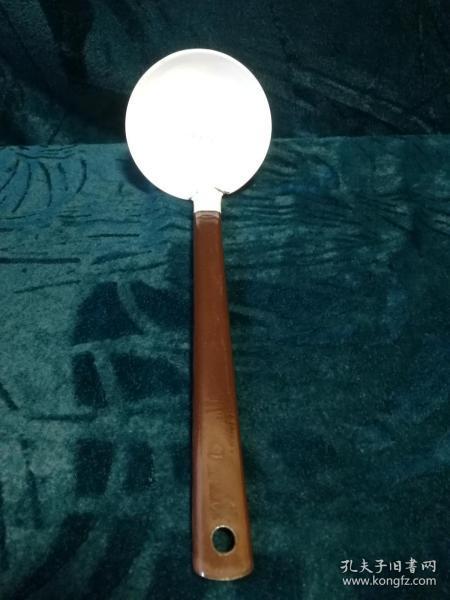 民国时期书画名家使用的书画工具《搪瓷水勺》