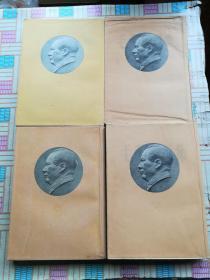 毛泽东选集1-4卷(1951年北京一版一印)大32开