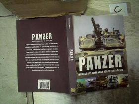 PANZER MODELLE AUS ALLER WELT CON 1915 BIS HEUTE 来自19世纪的装甲模型(66)