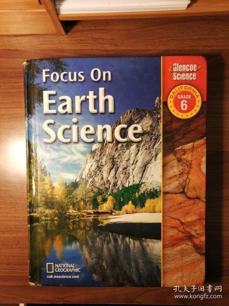 Focus on Earth Science: Grade 6 聚焦地理科学:6年级教材 美国中学原版英文教材