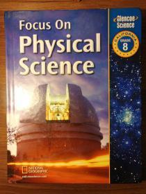 Focus on Physical Science: Grade 8 聚焦物质科学:8年级教材 美国中学原版英文教材【物理、化学和天文】