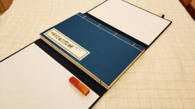 明万历闵刻,凌刻,双色朱墨套印本《孟浩然诗集》,手工宣纸,线装一函两册,刻本,刷本,影印