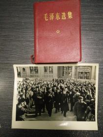新华社原版照片:文革初期广交会(共14张)